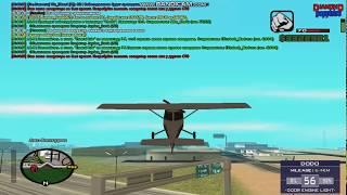 Олигарх: Самолет С1С11    Запретная зона полета    DRP - Sapphire