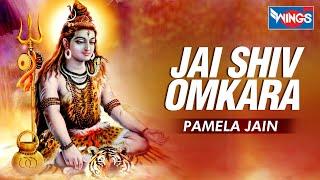 ॐ जय शिव ओमकारा : भगवान शिव की इस आरती को सच्चे मन से सुनने से भोलेनाथ सभी मनोकामनाऐं पूर्ण करते हैं