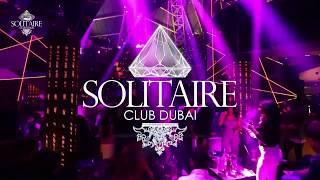 Solitaire Club Dubai سوليتير نايت كلوب خليجي ديسكو نايت كلوب عربي دبي الكويت السعودية البحرين ابوظبي