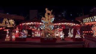 Nagasaki Yakei ~Nagasaki, winter 2018~