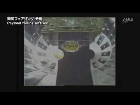 Hayabusa2 fairing separation