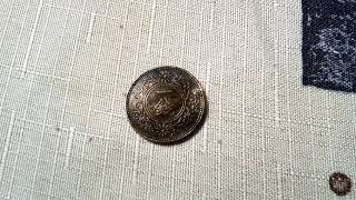 Монета 1 сен 1921 года (年十正大) Япония