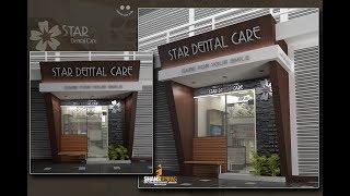 Star Dental Clinic | ShanS Designs