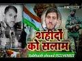 Shahido ko salam video download