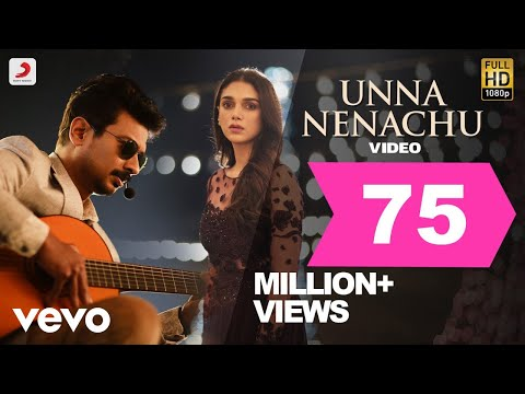 "Unna Nenachu Lyrics (Tamil Song) by Sid Sriram | ""Psycho"" Movie"