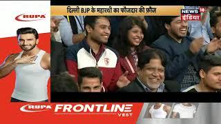 हास्य कवियों के चंगुल में फंस गए  BJP नेता Tajinder Pal Singh Bagga | Lapete Mei Netaji