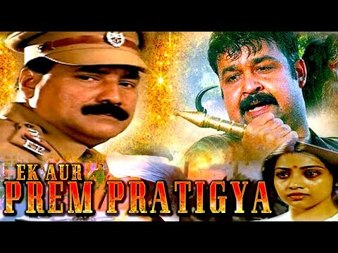 Mohanlal, Khushboo, Action Romantic Movie | New South Indian Hindi Dubbed Movie |