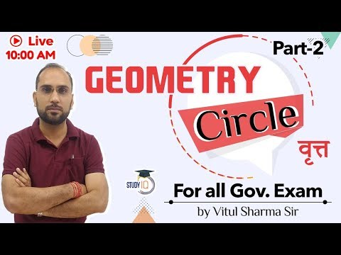 GEOMETRY CIRCLE CLASS || Part -2 || FOR ALL GOVT EXAM || BY VITUL SIR || STUDY IQ ||