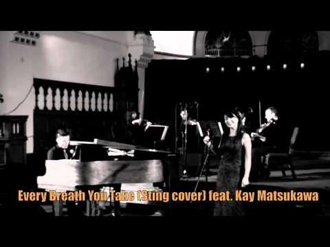 Every Breath You Take chords & lyrics - Sting