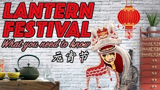 Lantern Festival: What you need to know 元宵节