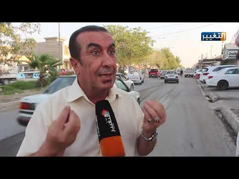 شاهد بالفيديو.. أهالي صلاح الدين يطالبون بالكشف عن مصير 12 ألف مغيب
