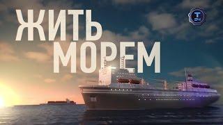 Крупные рыболовные компании владивосток