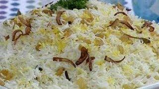أرز بخاري بالزبيب  - منال العالم