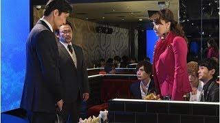 "mqdefault - 浅野ゆう子、""ファン""だった福山雅治をいじめる? 『集団左遷!!』第3話ゲスト"
