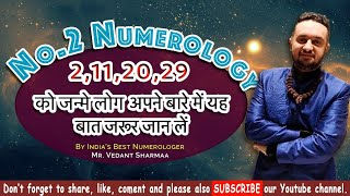 Number 2 Numerology People Born on 2 11 20 29 By Best Numerologist