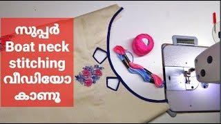 Neck Design With Piping Malayalam Stitching