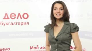 Регистрация ООО   пошаговая инструкция