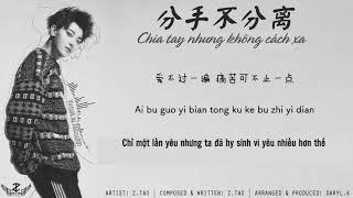 [Vietsub] 分手不分离 Chia tay nhưng không cách xa - Hoàng Tử Thao