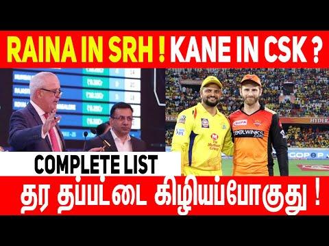 SRH யில் RAINA? CSK வில் KANE WILLIAMSON AH? | IPL..