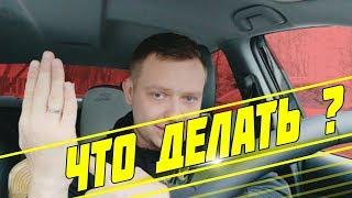 Не поступили деньги за заказ Яндекс такси
