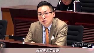 楊岳橋:高度稱讚保安局局長。