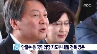 2016년 05월 16일 방송 전체 영상