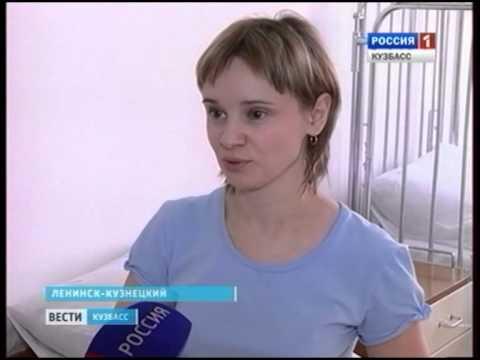 Квота на операцию по зрению как получить - Медведев а. даосский ...