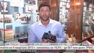 Производство фотообъективов в России. Российские фотоаппараты. РБК
