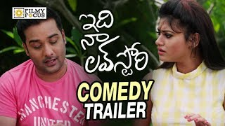 Idi Naa Love Story Movie Comedy Trailers