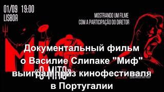 Главные новости Украины и мира 3 сентября