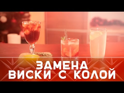 Женские возбудители в аптеках в ставрополе