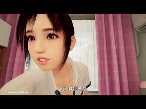 PS VR『夏日課程:宮本光』繁體中文宣傳影片
