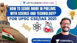 Now Easy to Qualify CSAT   Maha Marathon Session   UPSC CSE/IAS 2021   Sanjay Kumar Shah