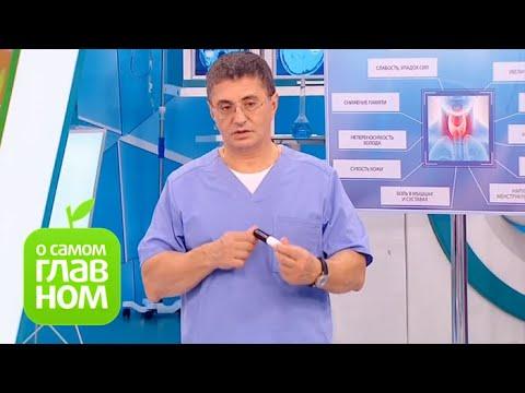 Беременность при гипертонии и роды