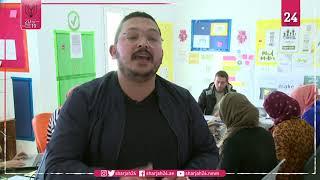 احميني.. مشروع من أجل صحة العاملات في أرياف تونس