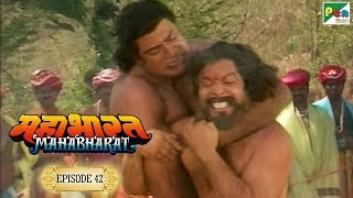 कैसे हुआ जरासंध का वध? | Mahabharat Stories | B. R. Chopra | EP – 42 - Download this Video in MP3, M4A, WEBM, MP4, 3GP