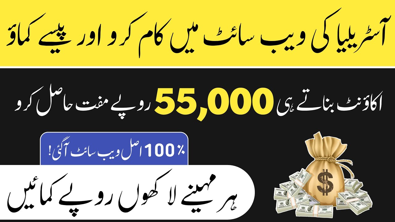 Online Earning In Pakistan|| Generate Income Online In Pakistan|| PrimeXbt Evaluation thumbnail
