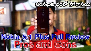 Nokia 5.1 Plus (Nokia X5) Full review: Pros and Cons  | in Telugu ~ Tech-Logic
