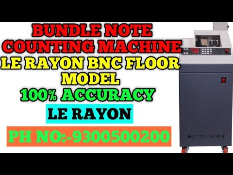 Le Rayon- Bundle Note Counting Machine Floor