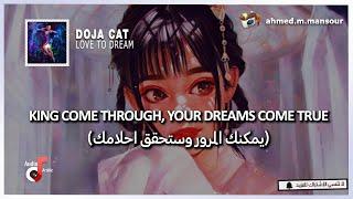 Doja Cat - Love To Dream (lyrics) مترجمة