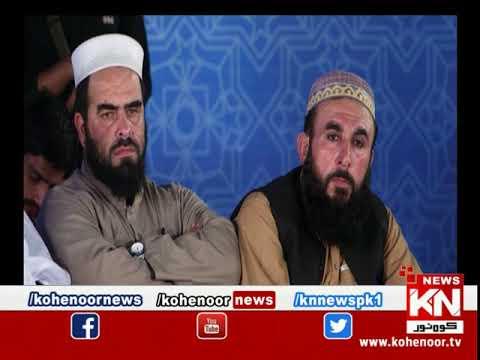 Roshni 09 | Kohenoor News Pakistan