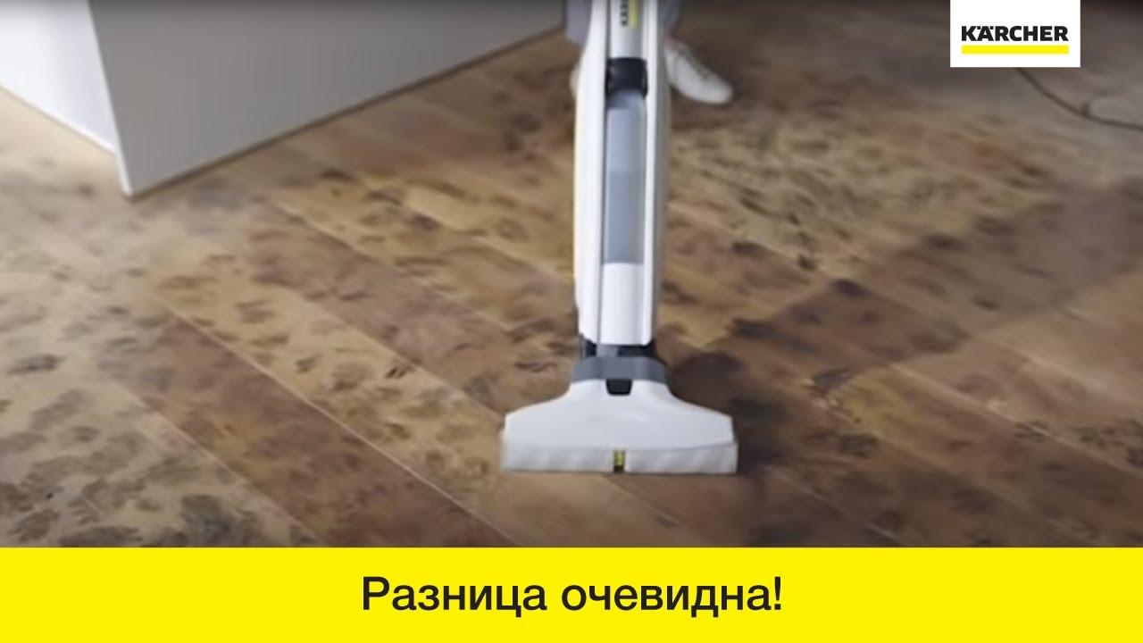 Выбираем технику для уборки в доме: советы ZOOM