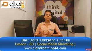Lesson 8D/12 - Twitter (Social Media Marketing) (hindi Video Tutorial)- Digital Learning 44