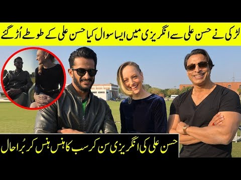 Shoaib Akhtar And Julian Making Fun Of Hassan Ali | Hassan Ali Special interview