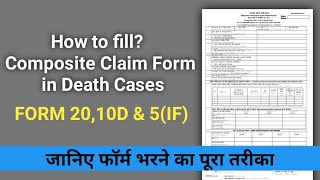 How to fill composite claim form in death cases? Claim form 20,10D & 5(if)