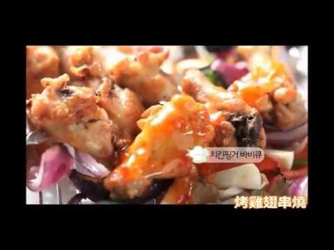 HANANAVII無煙BBQ串燒煎烤鍋