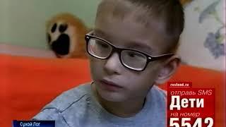 Матвей Осипов, 10 лет, детский церебральный паралич, требуется лечение