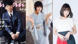 [TOP 50] 2017 - 10月 KKBOX 日語人氣排行榜 (10 - 12更新)