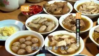 愛玩客【精華】 - 沙巴必吃 超人氣早餐