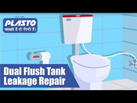 Wall Hung Cistern Tank